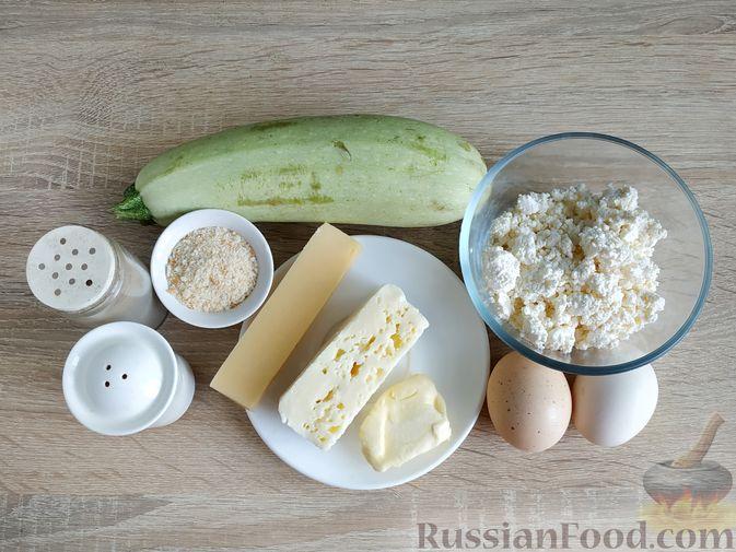 Фото приготовления рецепта: Творожно-кабачковая запеканка - шаг №1