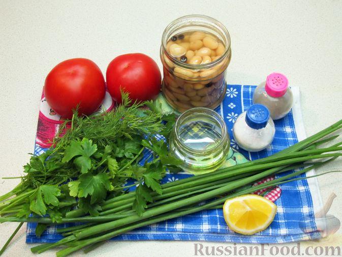 Фото приготовления рецепта: Салат из помидоров и фасоли - шаг №1