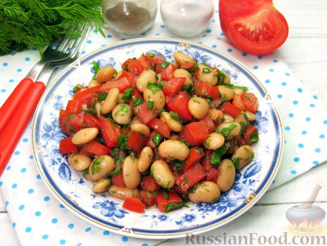 Фото приготовления рецепта: Салат из помидоров и фасоли - шаг №10