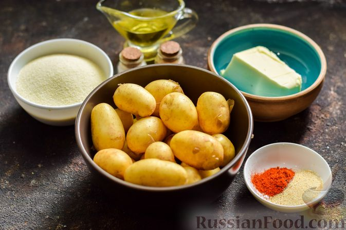 Фото приготовления рецепта: Картофель, запечённый в манке - шаг №1
