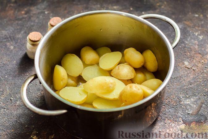 Фото приготовления рецепта: Картофель, запечённый в манке - шаг №3