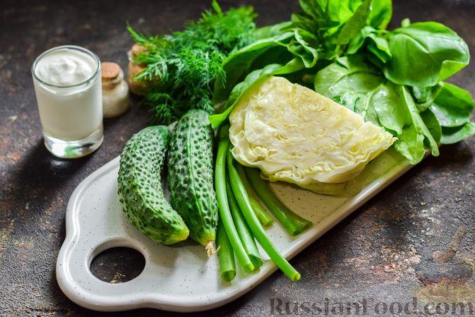 Фото приготовления рецепта: Салат из молодой капусты с огурцами и шпинатом - шаг №1