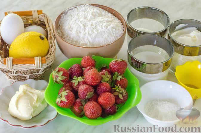 Фото приготовления рецепта: Большая ватрушка с клубникой и сливочно-сырным кремом - шаг №1