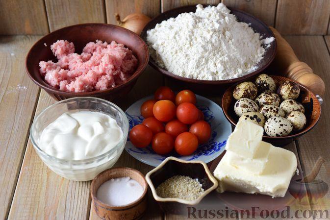 Фото приготовления рецепта: Песочные пироги с мясом, помидорами и перепелиными яйцами - шаг №1