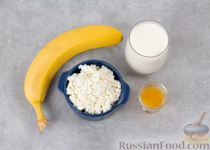 Фото приготовления рецепта: Творожный смузи с кефиром, бананом и мёдом - шаг №1