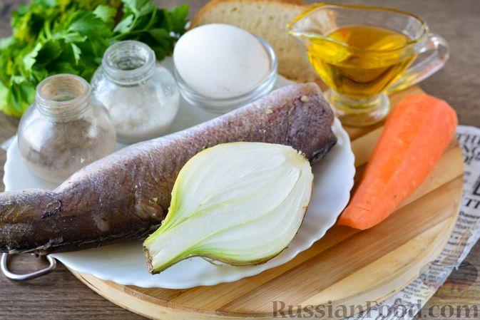 Фото приготовления рецепта: Котлеты из хека с морковью - шаг №1