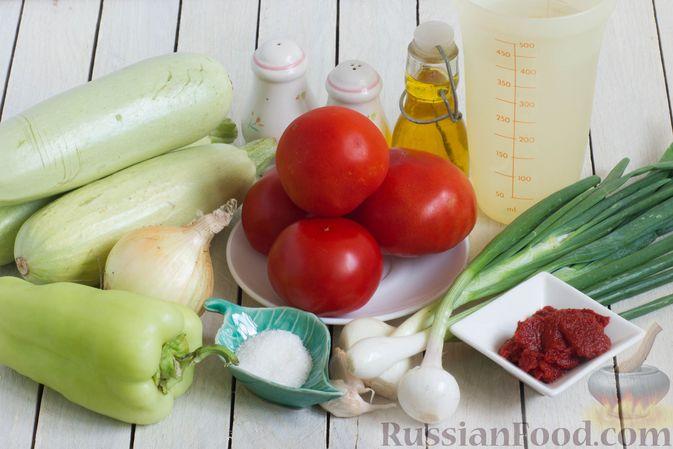 Фото приготовления рецепта: Томатный суп с кабачками и болгарским перцем - шаг №1