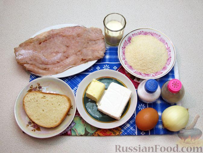 Фото приготовления рецепта: Рыбные зразы с плавленым сыром - шаг №1