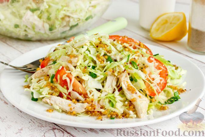 Фото к рецепту: Салат из молодой капусты с курицей, помидорами и горчичной заправкой