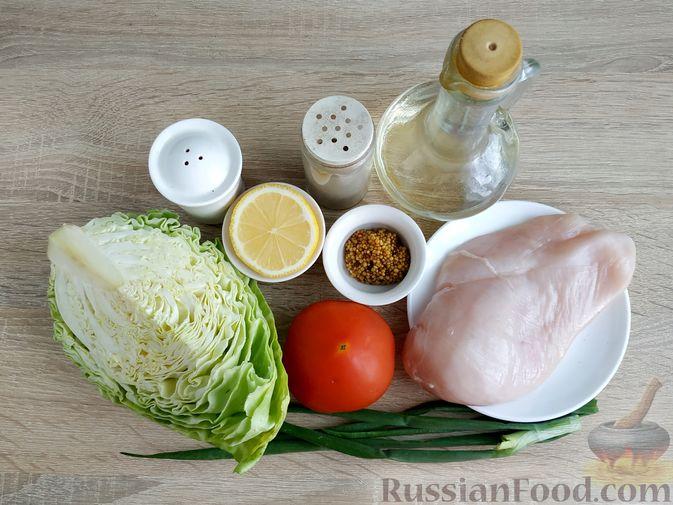 Фото приготовления рецепта: Салат из молодой капусты с курицей, помидорами и горчичной заправкой - шаг №1