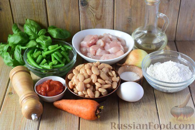 Фото приготовления рецепта: Фасолевый суп с клецками - шаг №1