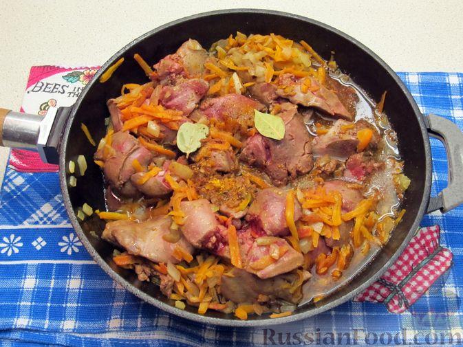 Фото приготовления рецепта: Печёночный паштет с творогом - шаг №8