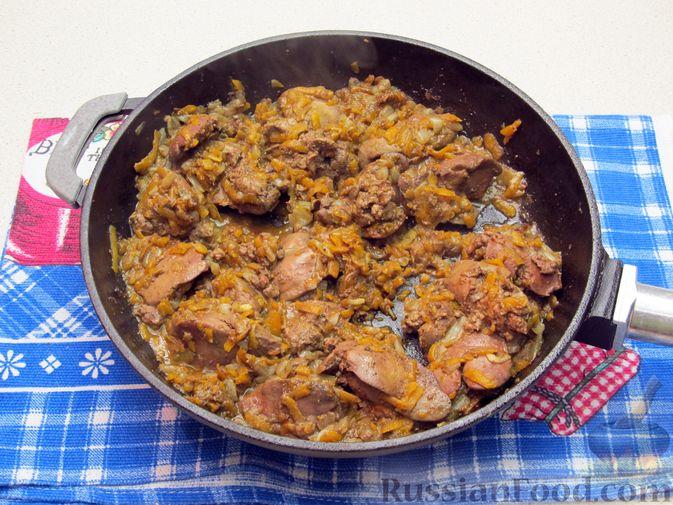 Фото приготовления рецепта: Печёночный паштет с творогом - шаг №10