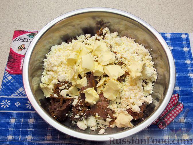 Фото приготовления рецепта: Печёночный паштет с творогом - шаг №11