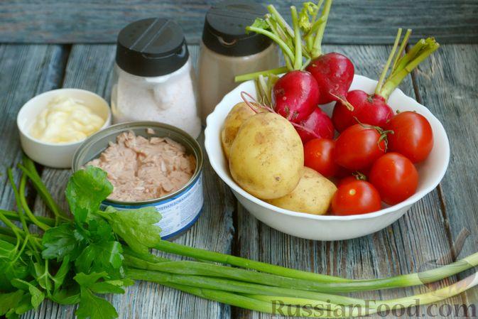 Фото приготовления рецепта: Салат с тунцом, редисом, картофелем и помидорами - шаг №1