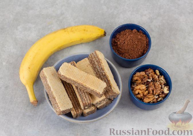 Фото приготовления рецепта: Конфеты из вафель с бананом и орехами - шаг №1