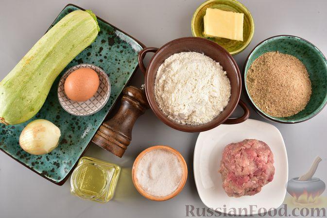 Фото приготовления рецепта: Кабачковые зразы с мясным фаршем и сыром - шаг №1