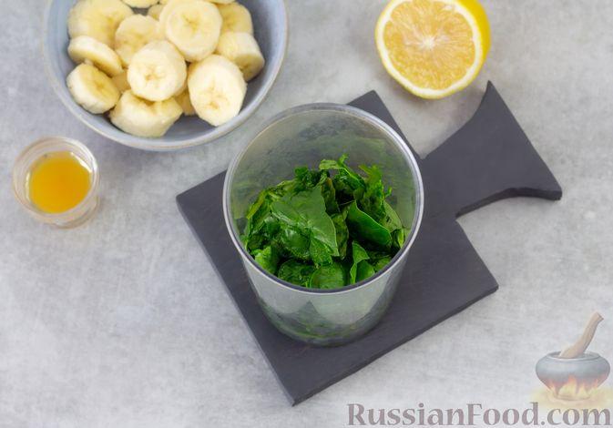 Фото приготовления рецепта: Шпинатный смузи с бананом и мёдом - шаг №3