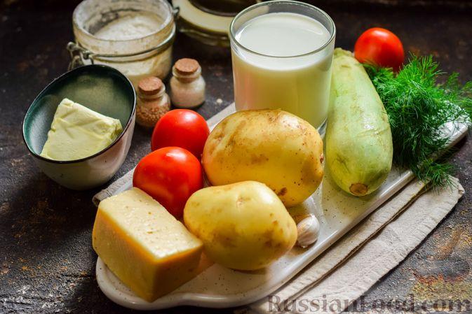 Фото приготовления рецепта: Кабачки, запечённые с молодой картошкой и помидорами, в соусе бешамель - шаг №1