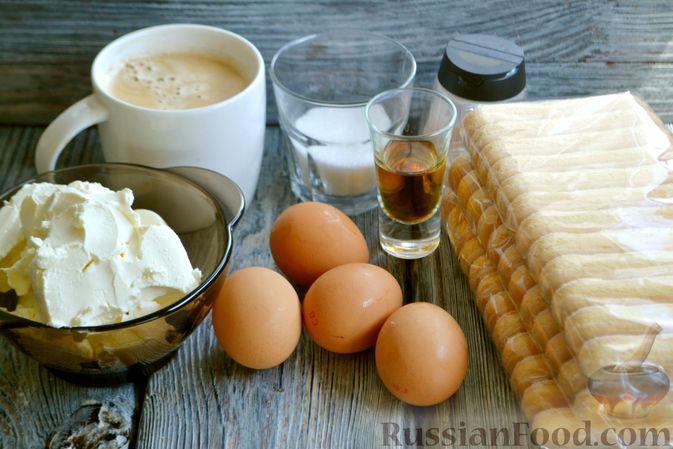 "Фото приготовления рецепта: Торт ""Тирамису"" - шаг №1"