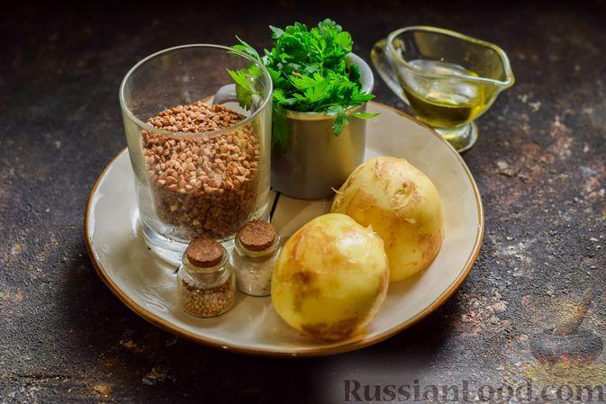 Фото приготовления рецепта: Котлеты из гречки, картофеля и зелени (без яиц) - шаг №1