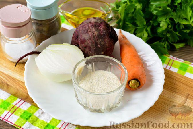 Фото приготовления рецепта: Котлетки из свеклы и моркови - шаг №1