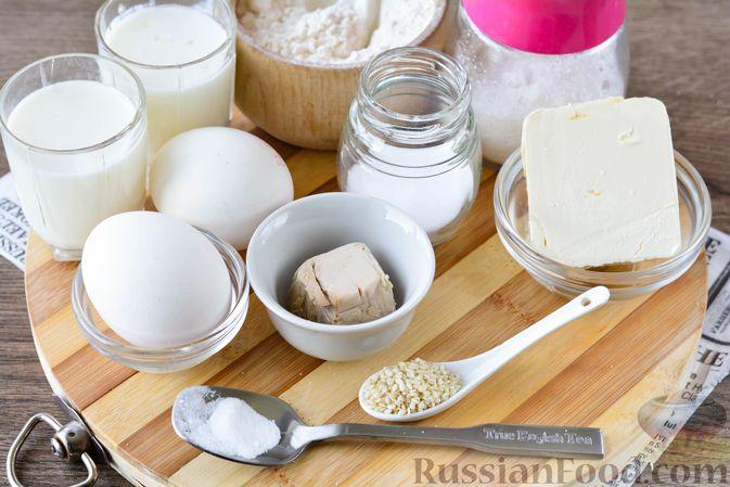 Фото приготовления рецепта: Дрожжевые булочки с кунжутом - шаг №1