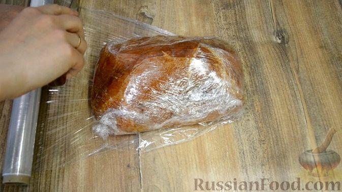 Фото приготовления рецепта: Пастрома из индейки - шаг №5