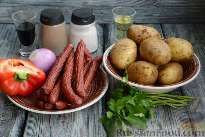 Фото приготовления рецепта: Картошка в соевом соусе, запечённая с колбасками и сладким перцем - шаг №1