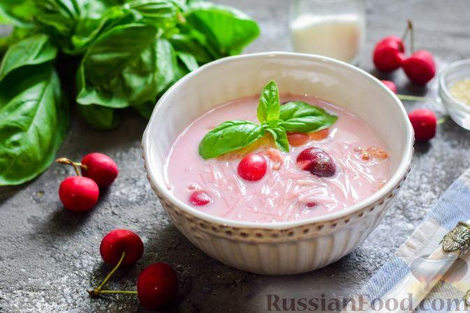 Фото к рецепту: Сладкий суп с черешней, сметаной и макаронами