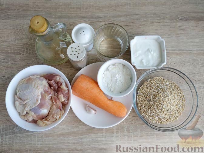 Фото приготовления рецепта: Ячневая каша с курицей в сметанном соусе - шаг №1