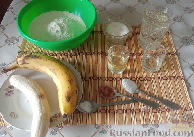 Фото приготовления рецепта: Постные блины с бананами - шаг №1