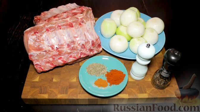 Фото приготовления рецепта: Шашлык из свиной корейки на кости, по-армянски - шаг №1