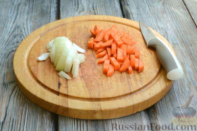 Фото приготовления рецепта: Крем-суп из кабачка, зеленого горошка и стручковой фасоли - шаг №4