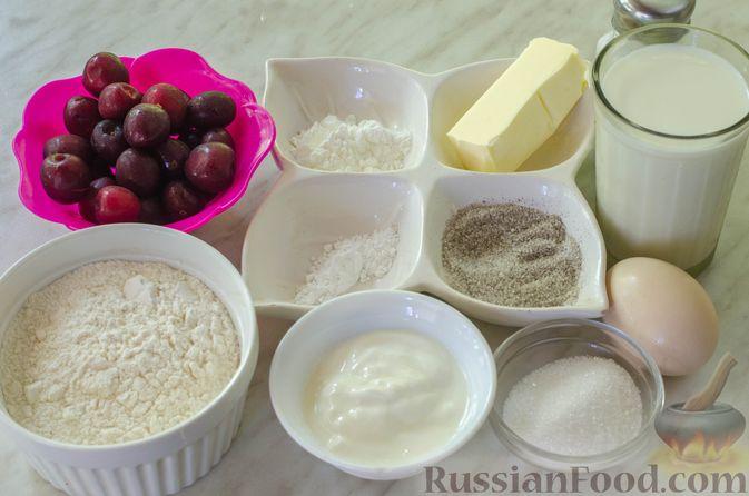 Фото приготовления рецепта: Песочные тарталетки с черешней и заварным кремом - шаг №1