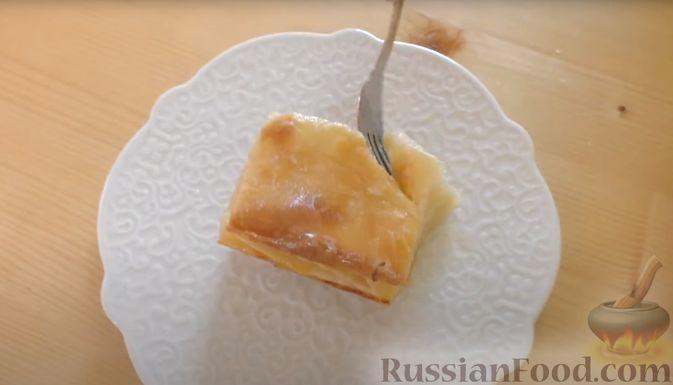 """Фото приготовления рецепта: Слоистый пирог с творогом и сахарным сиропом, или  Творожная """"пахлава"""" - шаг №13"""