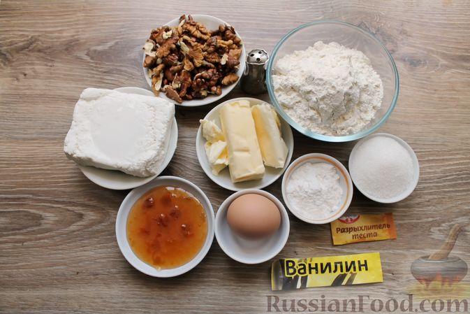 """Фото приготовления рецепта: Творожное печенье """"Пельмешки"""" с орехами и джемом - шаг №1"""