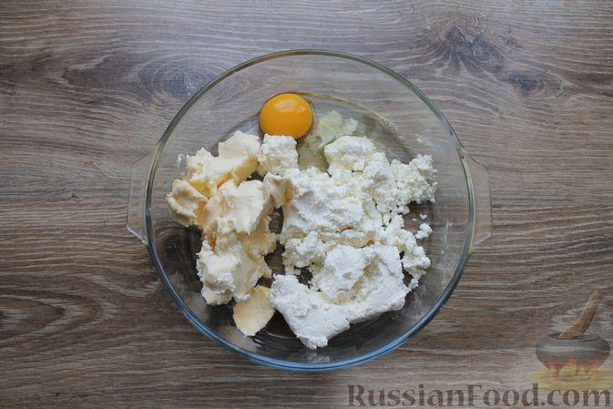 """Фото приготовления рецепта: Творожное печенье """"Пельмешки"""" с орехами и джемом - шаг №3"""