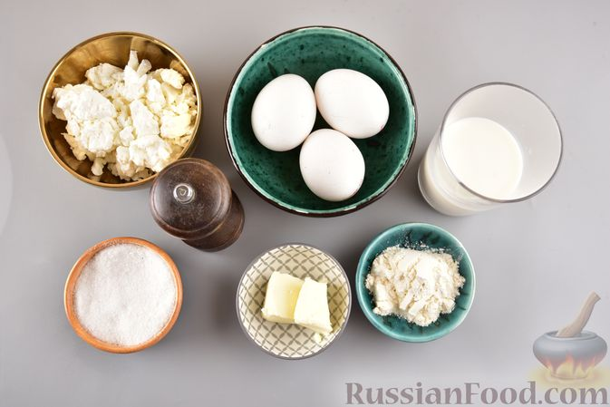 Фото приготовления рецепта: Омлет с творогом (в духовке) - шаг №1