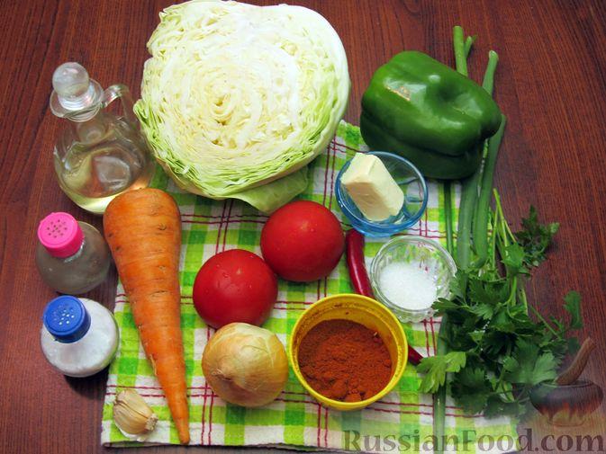 Фото приготовления рецепта: Жареная капуста с помидорами, сладким и острым перцами - шаг №1