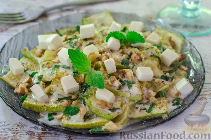 Фото приготовления рецепта: Салат из жареных кабачков с фетой, орехами и йогуртовой заправкой - шаг №15