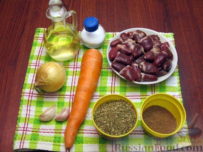 Фото приготовления рецепта: Паштет из куриных сердечек с овощами (на сковороде) - шаг №1