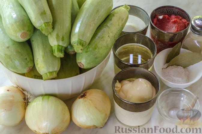 Фото приготовления рецепта: Кабачковая икра с майонезом - шаг №1