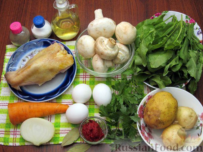 Фото приготовления рецепта: Куриный суп со щавелем и шампиньонами - шаг №1