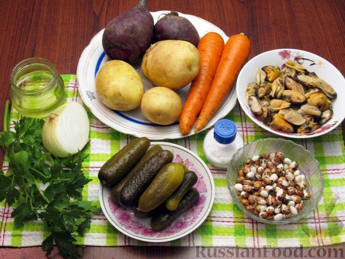 Фото приготовления рецепта: Винегрет с мидиями - шаг №1