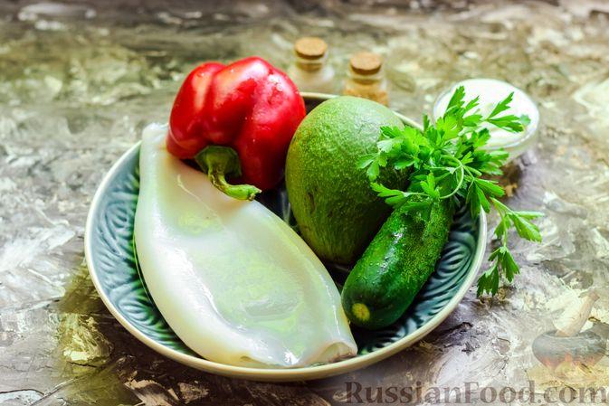 Фото приготовления рецепта: Салат с кальмарами, авокадо, болгарским перцем и огурцом - шаг №1