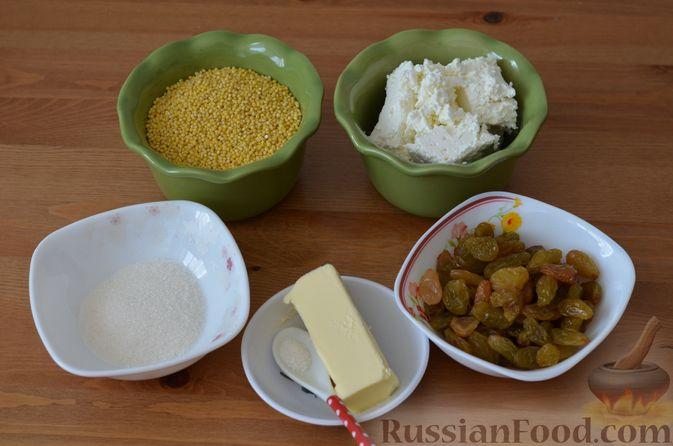 Фото приготовления рецепта: Вертута с яблоками и корицей - шаг №4