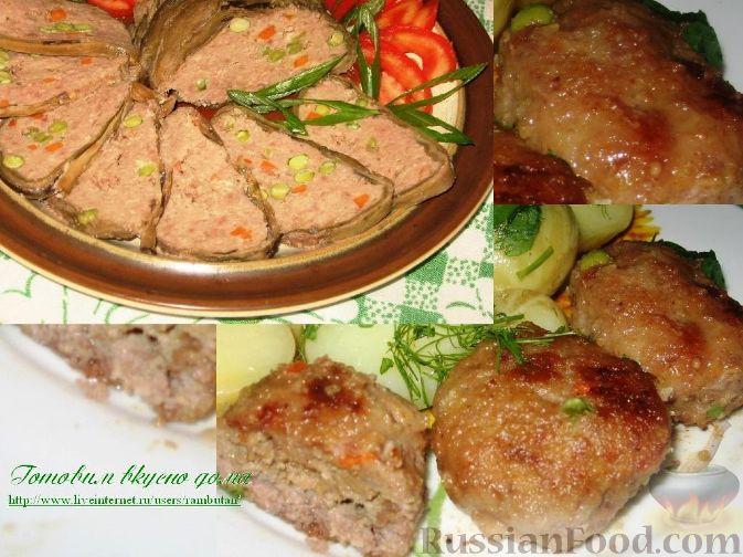 Рецепт Мясная запеканка и котлеты с овощами
