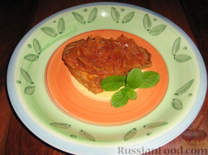 Рецепт Тунец в кисло-сладком луковом соусе