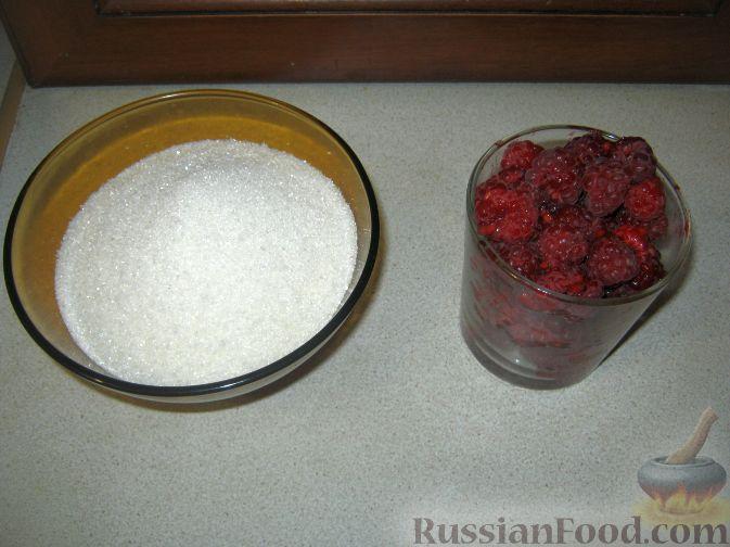 Фото приготовления рецепта: Новогодний салат «Календарь» - шаг №3